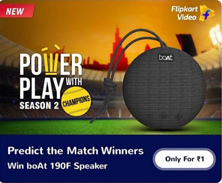 Flipkart Power Play With Champions