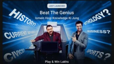 Flipkart Beat The Genius Quiz Answers