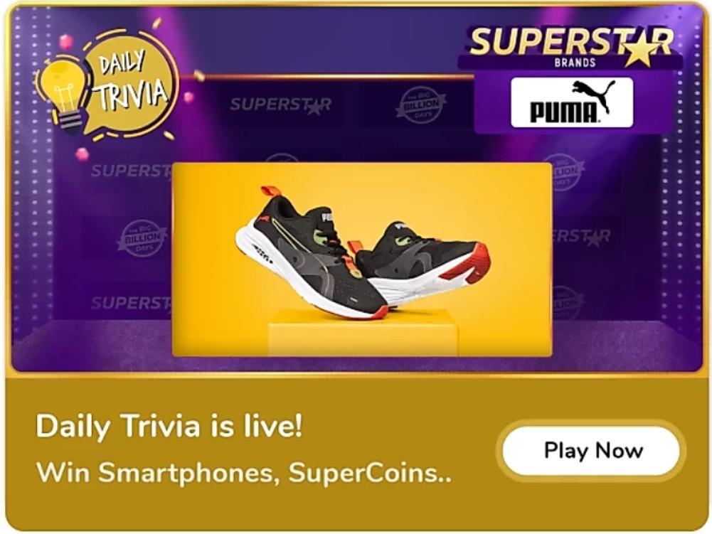 Flipkart Daily Trivia Puma Quiz
