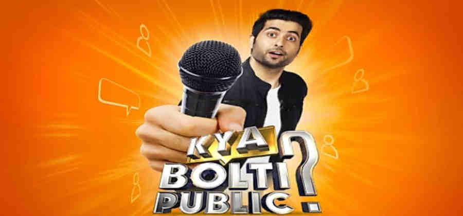 Flipkart Kya Bolti Public