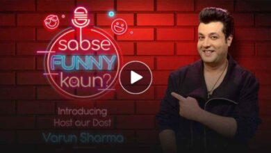 Photo of Flipkart Sabse Funny Kaun Quiz Answers 14th Oct : Featuring Varun Sharma