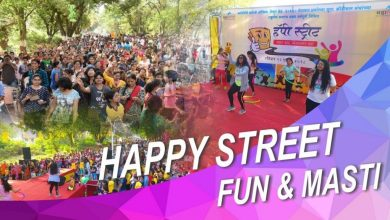 Photo of Nagpur Streets Go Style Studded, Transformed into Happy Streets on Sunday