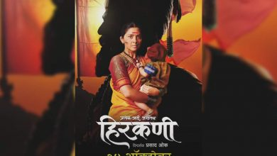 Photo of Sonalee Kulkarni Catches All Attention with Unleashed First Look of 'Hirkani'