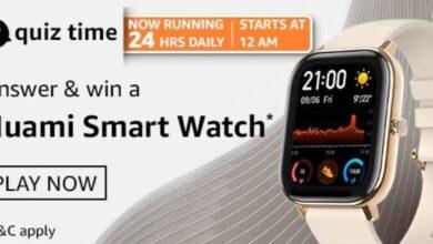 Huami Smart Watch