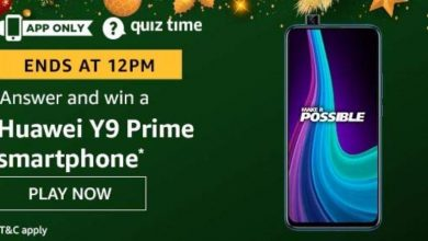 Photo of Amazon Quiz Answers Today 22 January – Huawei Y9 Prime Phone