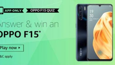 Amazon Oppo F15 Quiz Answer