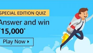 Photo of Amazon Special Edition Quiz Answer: Play And Win 15000 Rs (6 Prizes)