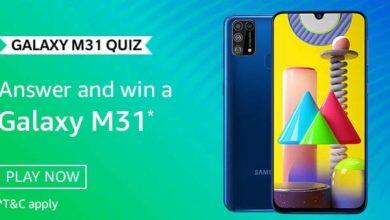 Amazon Samsung M31 Quiz Answers