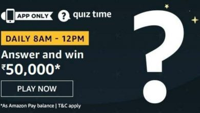 Photo of Amazon 18th June 2020 Quiz Answers: Play And Win 50,000 Rs Pay Balance