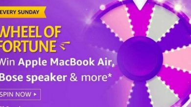 MacBook Air And Bose Speaker