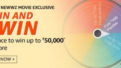 Photo of Amazon Good Newwz Movie Exclusive Spin And Win Quiz – Answers And Win 50000 Pay Balance