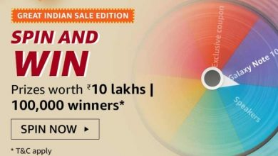 Amazon Great Indian Sale Edition: 17th Jan 2020