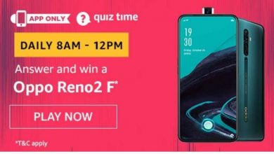 Photo of Amazon Quiz 25 March 2020 Answers: Oppo Reno2 F (1 Prize)