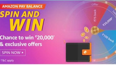 Photo of Amazon Pay Balance Spin And Win Quiz – Answers And Win 20000 And Exclusive Offers