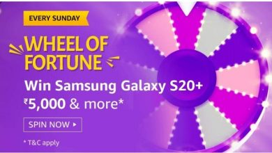 Photo of Amazon Wheel Of Fortune Quiz Answer: Play And Win Samsung Galaxy S20+, 5000Rs And More