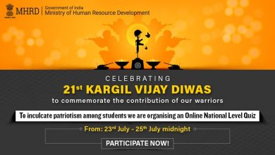 Photo of Kargil Vijay Diwas Quiz For Students on 25th July