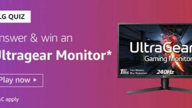Photo of Amazon LG Quiz Answers – Play And Win LG Ultragear Monitor