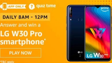 LG W30 Pro Today's Amazon Quiz Answer