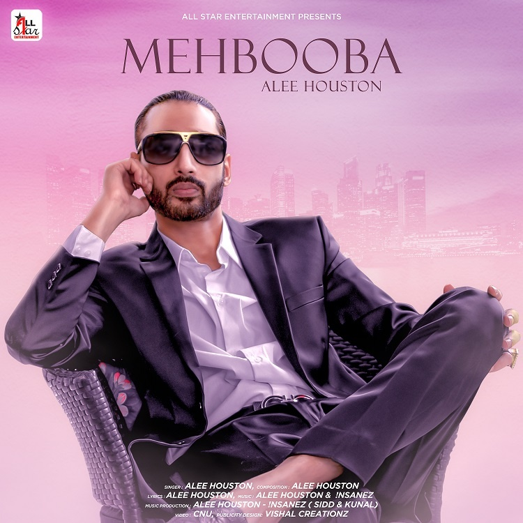Mehbooba Alee Houston