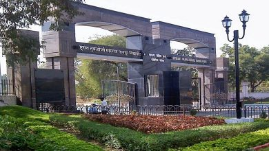 Photo of New Nagpur University Administrative Building To Be Functional Soon