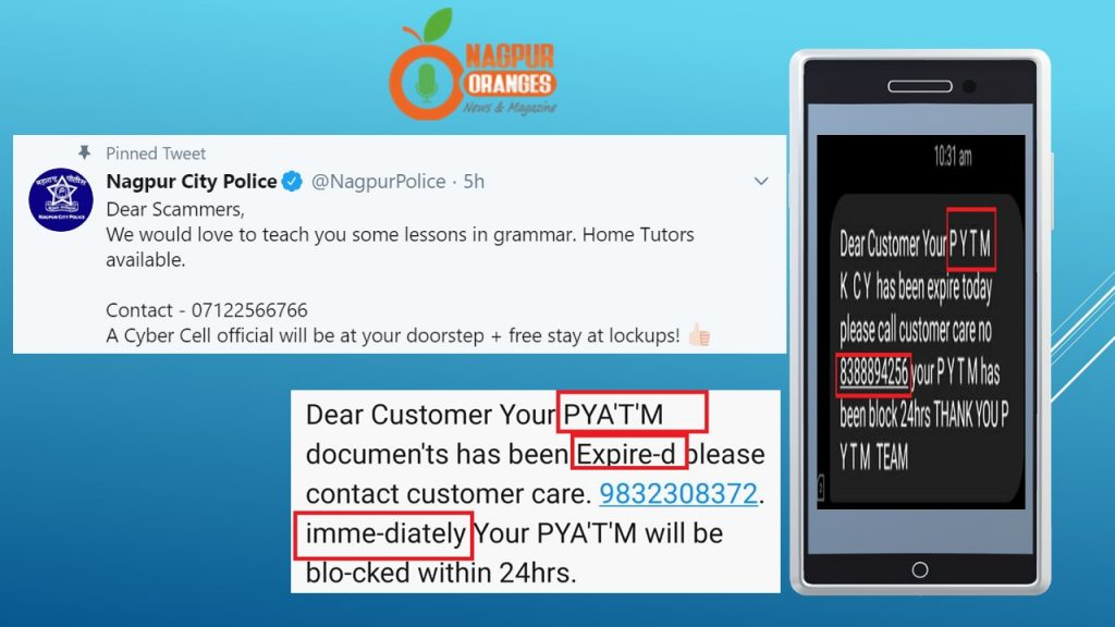 Nagpur Police Tweet To Scammers