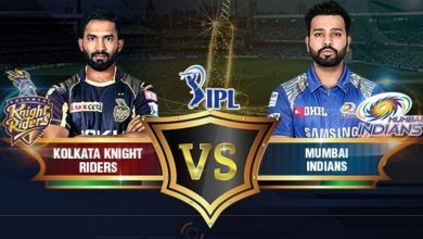 Dream 11 IPL 2020: KKR vs MI
