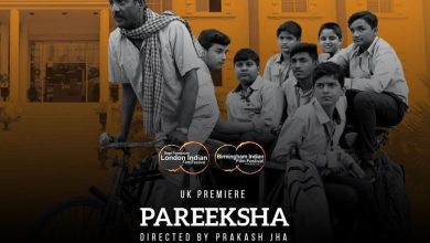 Photo of Pareeksha – The Final Test: The film explores India's education system and some grim realities