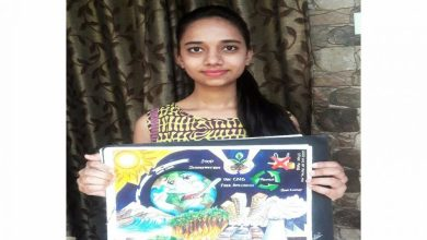 Photo of City College Student Prachi Pardhi Bags 1st Position at National level online poster making competition