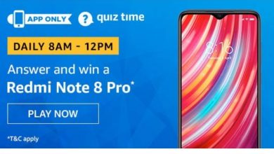 Photo of Play Amazon Quiz And Win Redmi Note 8 Pro Mobile – 05 Feb 2020 (1 Prizes)