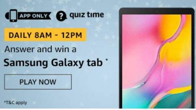 Photo of Amazon Daily Quiz 24th December 2019 – Play And Win Samsung Galaxy Tab