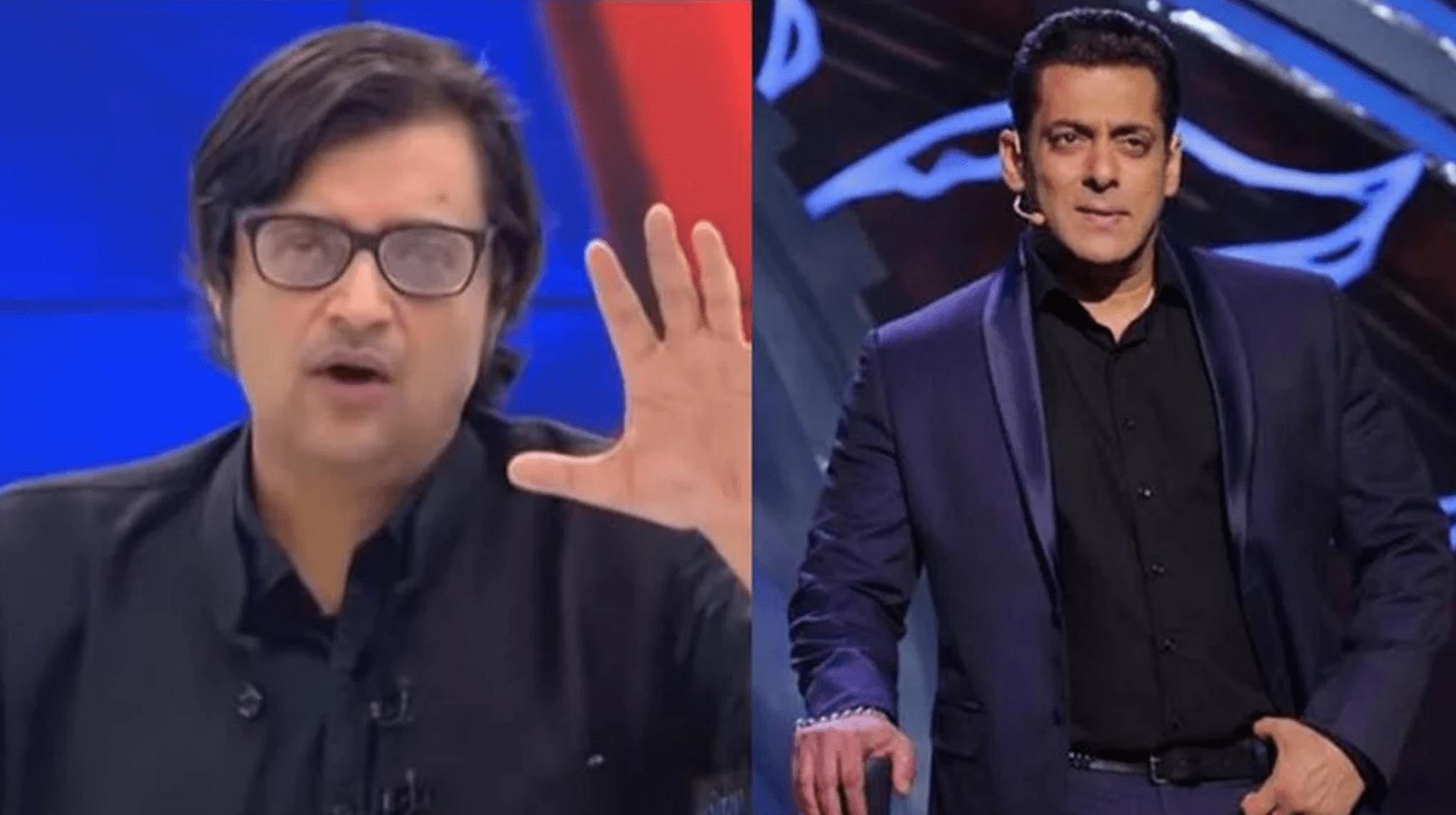 bigg boss 14 Salman khan take dig on arnab goswami