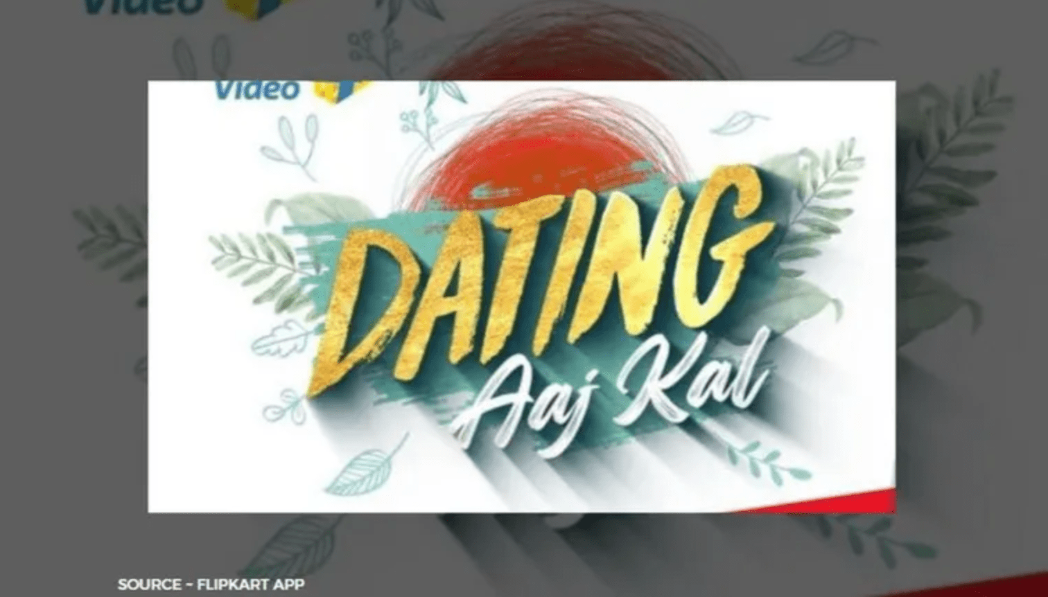 Flipkart Dating Aaj kal