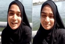 Ayesha Suicide case