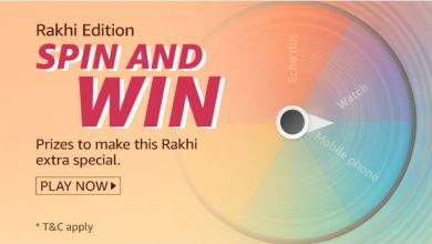 Photo of Amazon Rakhi Edition Quiz Answers: Spin And Win Multiple Prizes