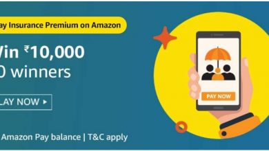 Amazon Pay Insurance Premium Quiz