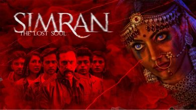 Photo of Simran the lost soul – With ensemble cast, Unleash the Bad World