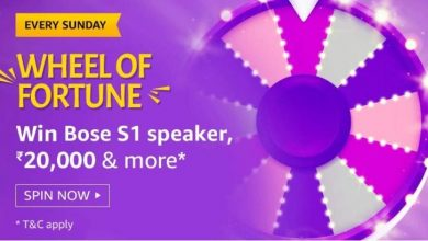 Spin And Win Bose S1 Speaker