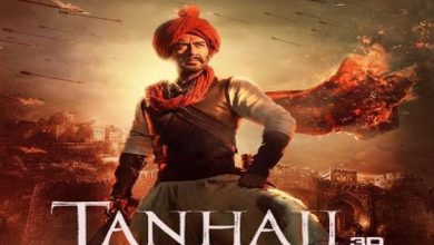 "Photo of Will ""Tanhaji"" become tax free in Maharashtra ?"