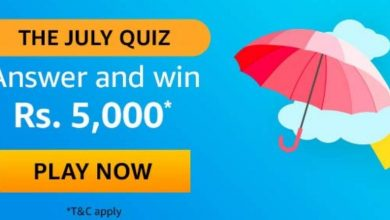 Photo of Amazon The July Quiz Answers : Play And Win 5000 Rs Pay Balance (10 Prizes)