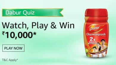 Photo of Amazon Dabur Chyavanprash Quiz Answers: Watch, Play And Win Rs. 10,000 Pay Balance (6 Prizes)