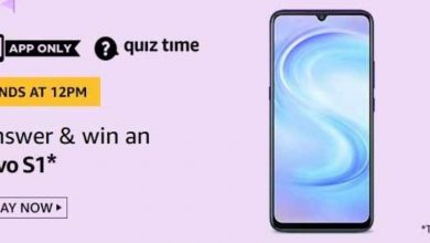 Photo of Today's Amazon Quiz Answers – 8 July 2020