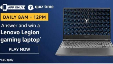 Amazon Lenovo Legion Laptop Quiz Answers