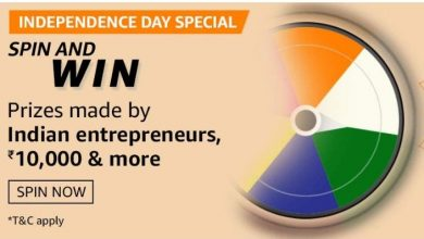 Photo of Amazon Independence Day Special Spin and Win Quiz Answers: Play And Win 10,000 Rs and More