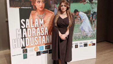 Salam Madarsa Hindustani at trailer launch