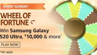 Photo of Amazon Wheel Of Fortune Quiz Answers 27 September: Play And Win Samsung S20 Ultra