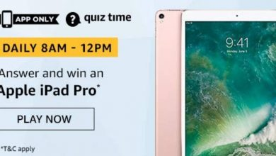 Photo of Amazon Quiz 04th Feb 2020: Answers And Win Apple iPad Pro