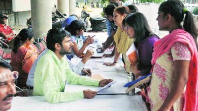Photo of City Diploma Engineering College Begins Admission Process from Today