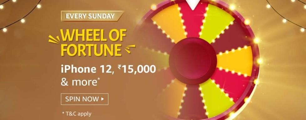 amazon wheel of fortune sunday quiz