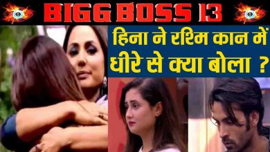 "Photo of Hina Khan whispered into the ear of Rashami Desai, ""You have made enough mistakes, don't repeat them"""
