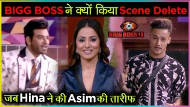 Photo of Hina Khan appreciated Asim Riaz, Why did Makers of Bigg Boss Deleted the Scene